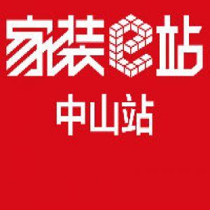 中山站体验旗舰店