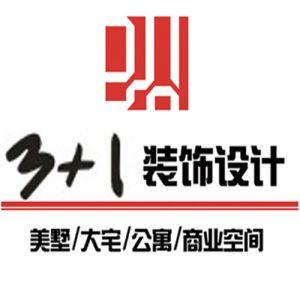 枣庄3+1空间策划机构