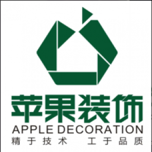 怀化苹果装饰设计工程有限公司