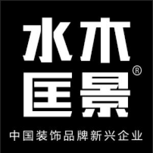 南京水木匡景装饰工程有限公司