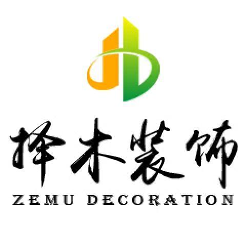 宁波择木装饰