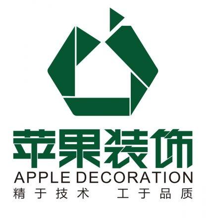 邵阳苹果装饰