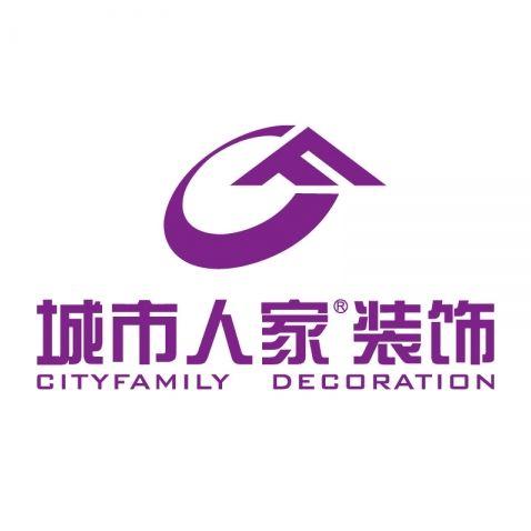 潍坊城市人家