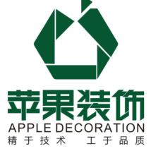 怀化苹果装饰