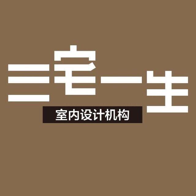 杭州三宅一生