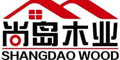 上海市尚岛木业有限公司