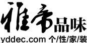衢州雅帝品味装饰工程有限公司