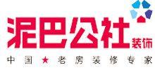 株洲泥巴公社装饰设计工程有限公司