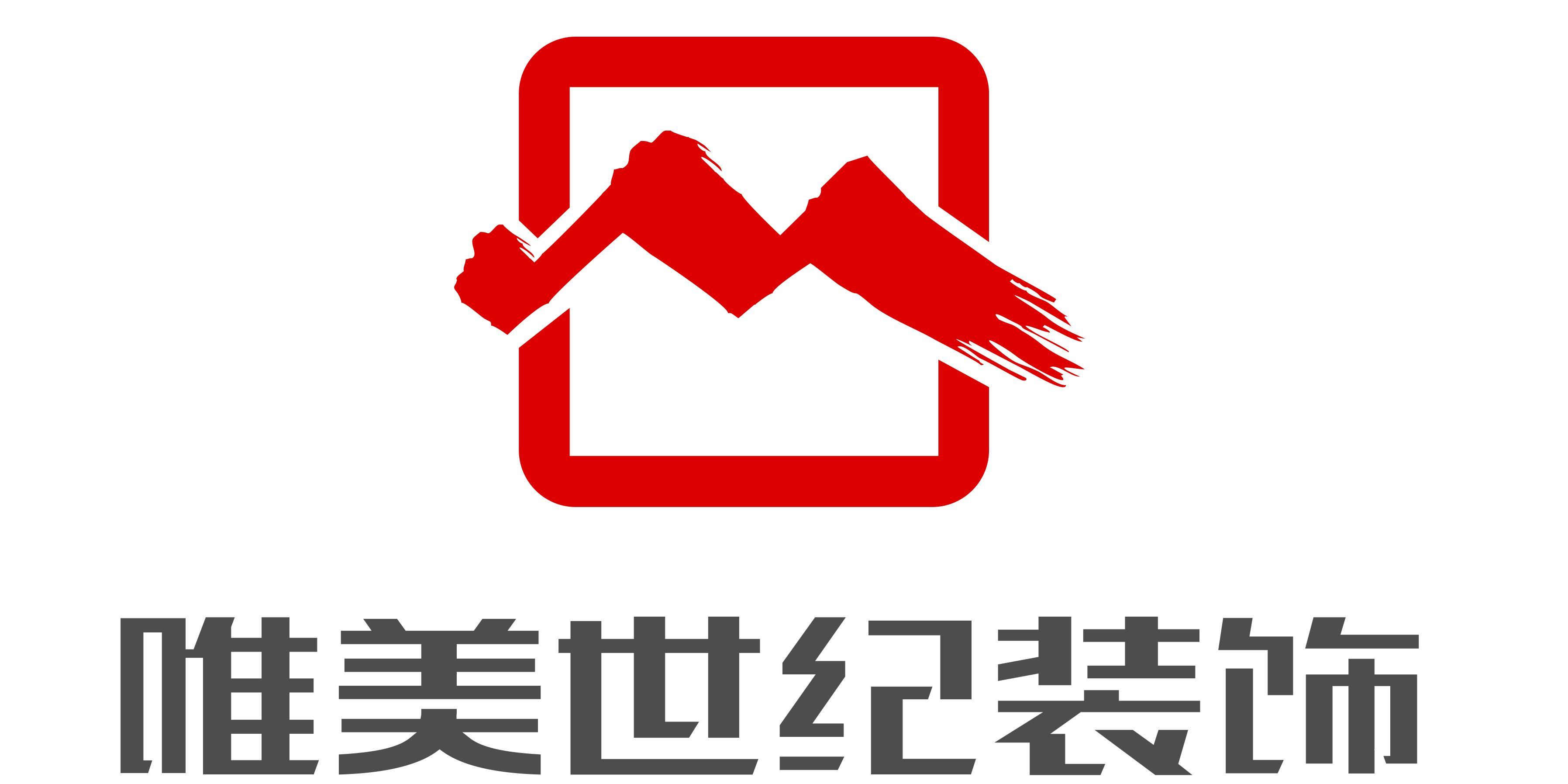 北京唯美世纪建筑装饰工程有限公司