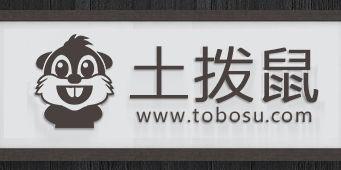 广州市土拨鼠装饰有限公司