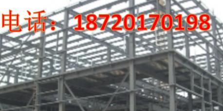精工钢结构