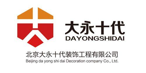 北京大永十代建筑工程有限公司