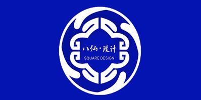深圳市八仙装饰设计工程有限公司