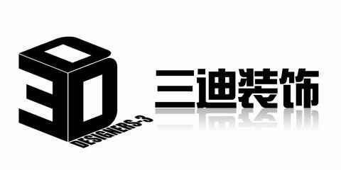 深圳市三迪装饰设计工程有限公司