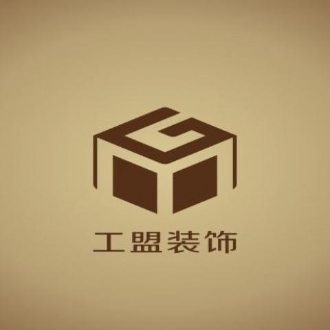 杭州工盟装饰