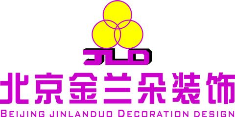 北京金兰朵装饰西安公司