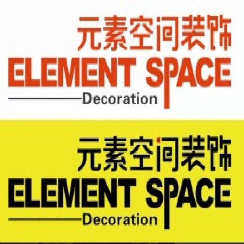 青岛元素空间