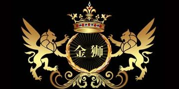 上海金狮建筑装饰设计工程有限公司