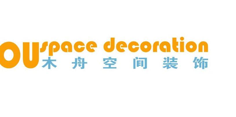 长治木舟空间装饰有限公司