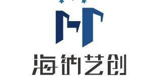 安徽海纳艺创建筑工程有限公司