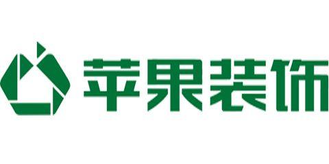 湖南苹果装饰工程有限公司重庆分公司