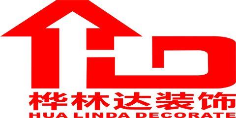 深圳市桦林达装饰设计工程有限公司