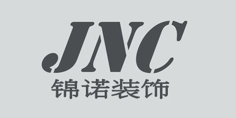 上海锦诺建筑装饰工程有限公司