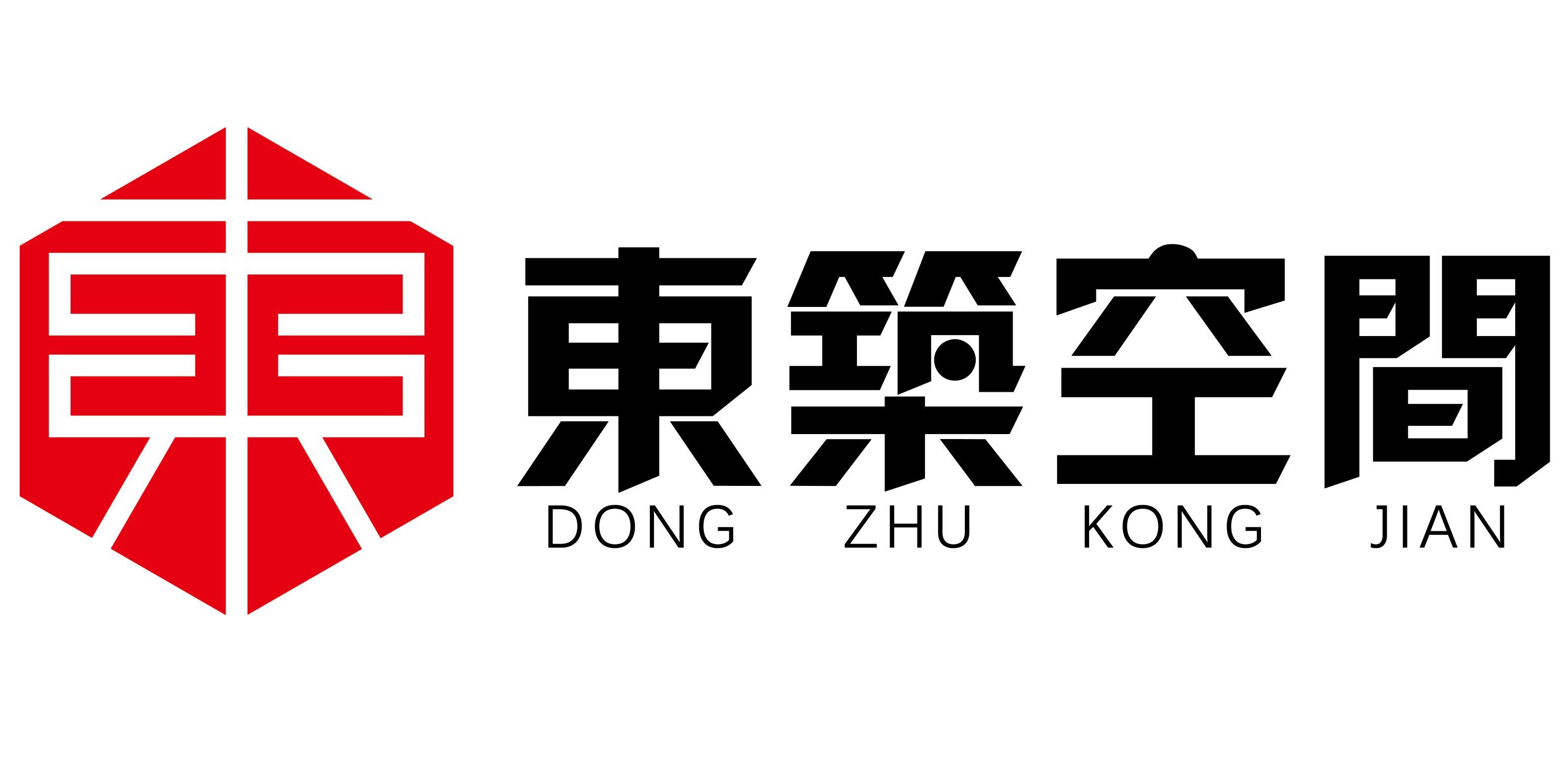 北京东筑空间建筑装饰工程有限公司江阴分公司