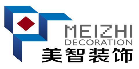 武汉市美智装饰工程有限公司