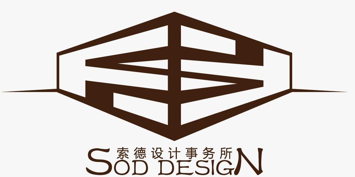 广州市索德装潢设计有限公司