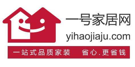 重庆一号家网络科技有限公司