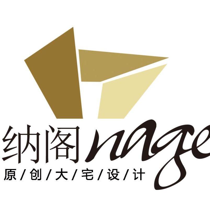 北京纳阁装饰