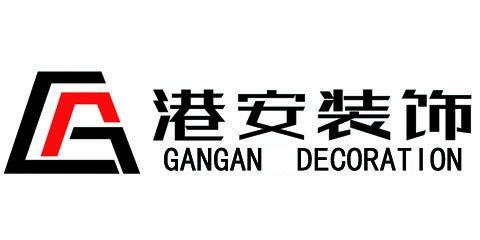 南京港安装饰工程有限公司