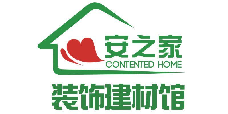 江苏心安之家家居有限公司
