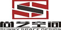 武汉尚艺空间建筑装饰工程有限公司