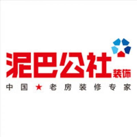 衡阳泥巴公社