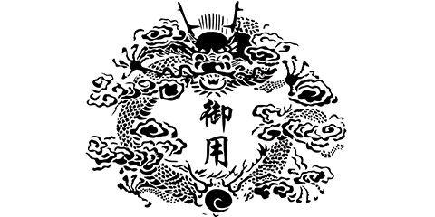 广州御用装饰
