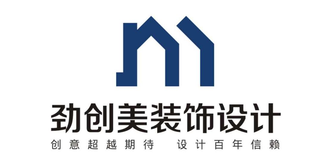 深圳市劲创美装饰设计工程有限公司