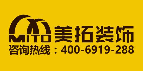 安徽美拓装饰工程有限公司