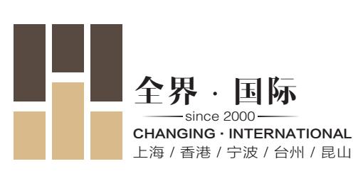 宁波全界建筑装饰设计工程有限公司
