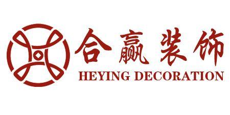 宁波合赢装饰设计工程有限公司