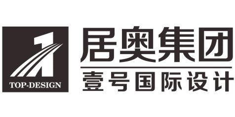 壹号国际设计上海居奥集团