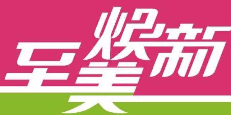 杭州至美家居设计有限公司