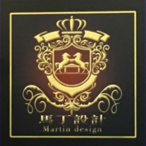 马丁国际设计