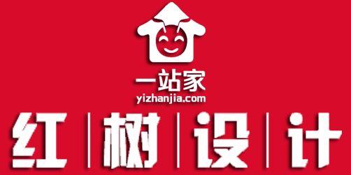 云南红树装饰设计工程有限公司