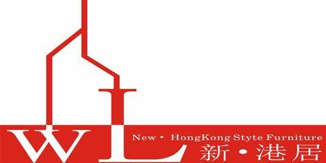 贵州维力新港居装饰工程有限公司
