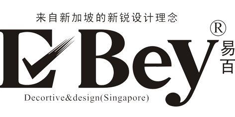 易百装饰(新加坡)集团昆明公司