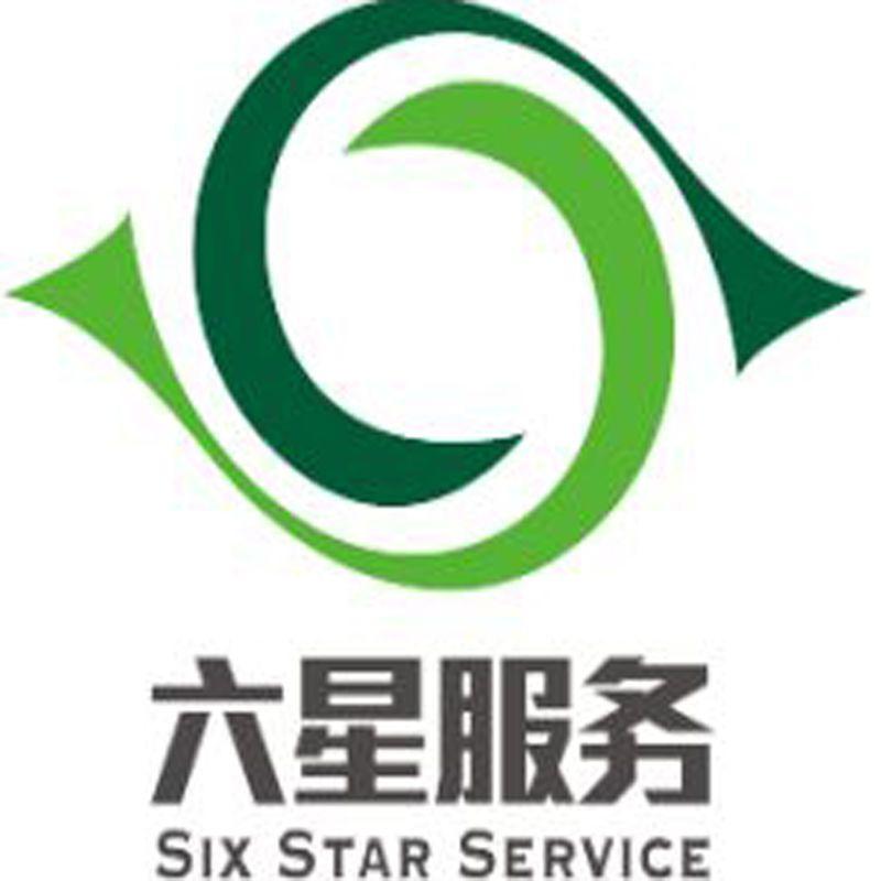 武汉六星装饰