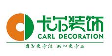 杭州卡尔装饰设计有限公司