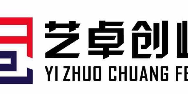 宁波艺卓创峰装饰工程有限公司